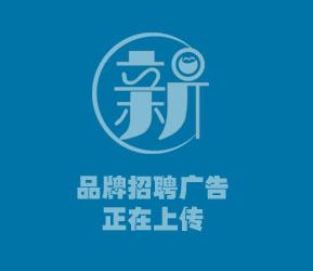 唐山港盾科技有限公司在唐海人才网(唐海人才网)的宣传图片