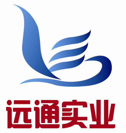 唐山远通实业有限公司的企业标志