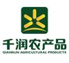 河北千润农产品有限公司在唐海人才网(唐海人才网)的标志