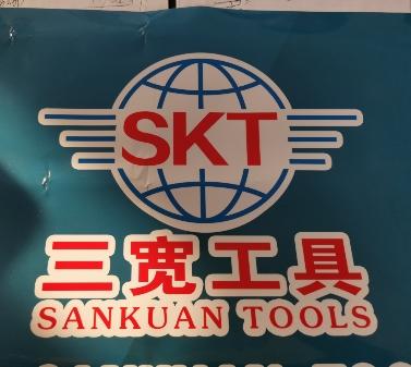 唐山三宽工具有限公司在唐海人才网(唐海人才网)的标志
