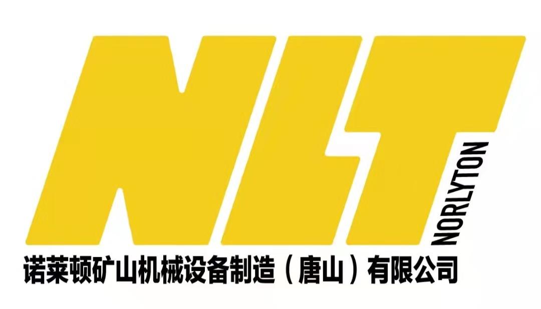 诺莱顿矿山机械设备制造(唐山)有限公司在唐海人才网(唐海人才网)的标志